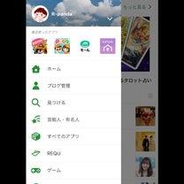 中国★無錫|amebloアプリが…まさか。(p_-)の記事に添付されている画像