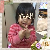3歳児と1歳児との日々と今の気持ちの記事に添付されている画像