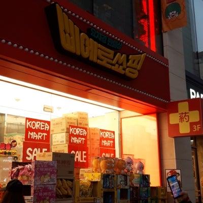 韓国版ドンキホーテ「ピエロショッピング」の記事に添付されている画像