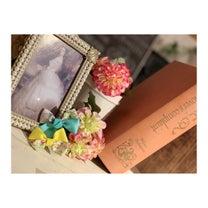 プルーンの日。〜〜Shyinaさん新作〜〜の記事に添付されている画像