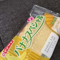 『菓子パン道⑧』の記事に添付されている画像