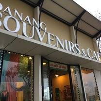 ダナンのカフェ&お土産やさん SOUVENIRS&CAFEの記事に添付されている画像
