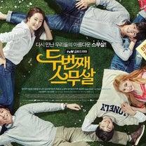 岡野がおすすめする韓国ドラマの記事に添付されている画像