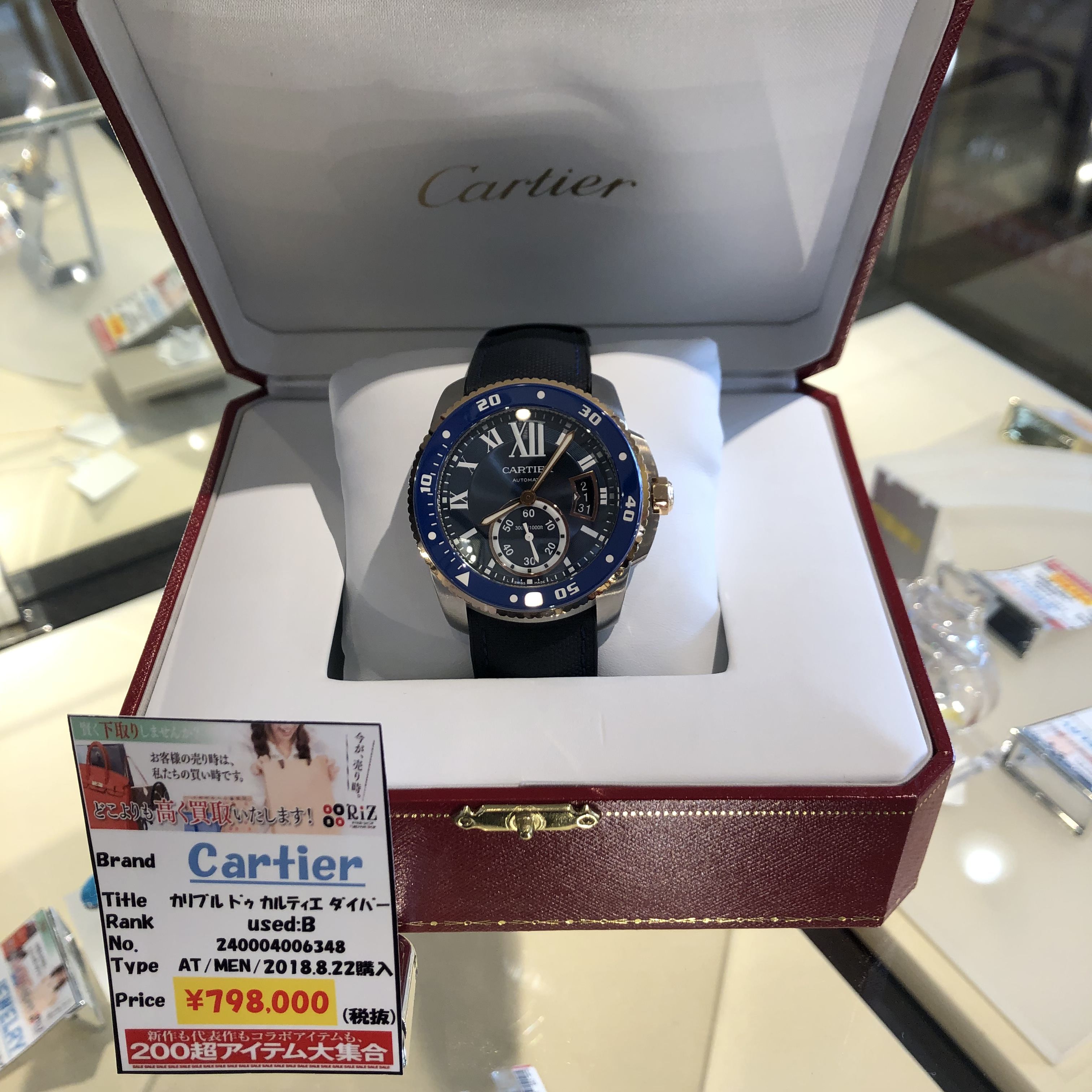 best website be944 05a1a 新入荷商品のご紹介!!Cartier!! | RiZ高松上天神店BLOG