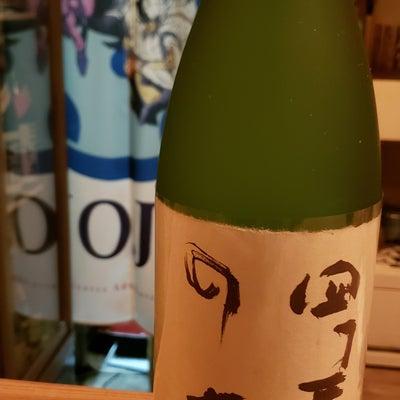 四十三才の春 純米大吟醸生原酒の記事に添付されている画像