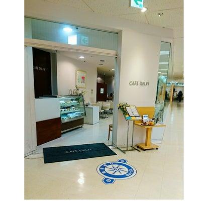 CAFFE DELFI♥️まっちゃもこ♥️の記事に添付されている画像