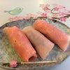 桜どら焼きの画像