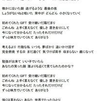 10年以上☆asami☆の記事に添付されている画像