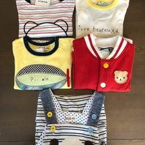購入品♡キムラタンシクレでピッコロの記事に添付されている画像