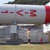 日本の宇宙開発の父 糸川秀夫博士が拓いた 内之浦宇宙空間観測所の画像