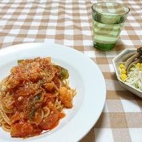 ☆トマトパスタとあらとん☆の記事に添付されている画像