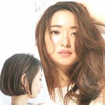 ☆新色ブランジュライン☆の記事に添付されている画像