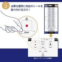 インバウンド熱の中で、様々なサービスが登場の記事に添付されている画像