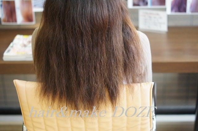 ビビリ毛の広がりにも髪質改善プレミアムトリートメント!