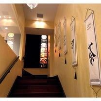 サロン ド テ「マリアージュフレール」銀座松屋通り店の記事に添付されている画像