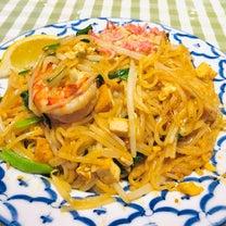 *サイアムオーキッドでタイ料理ランチ*の記事に添付されている画像
