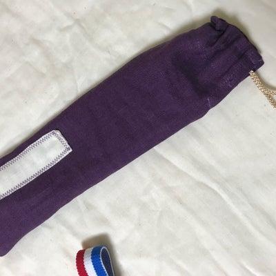 紫リネンで巾着とくるみボタンの記事に添付されている画像