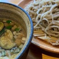 茅ヶ崎のお蕎麦屋さん『猪口屋』の記事に添付されている画像