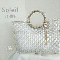 【レッスンのご案内】JEMB♡Soleil(ソレイユ)の記事に添付されている画像