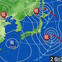 波…3月26日 in 瀬戸内海の記事に添付されている画像