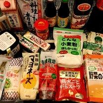一時帰国で日本から持ち帰ってきたものの記事に添付されている画像