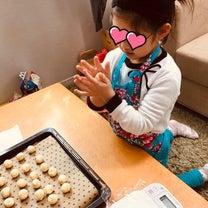 親子で楽しむスノーボールクッキー作りの記事に添付されている画像