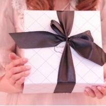 50,000円相当のプレゼント♡の記事に添付されている画像