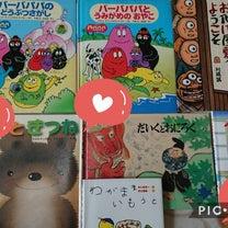 図書館③(4歳9ヶ月)&図書館①(4歳10ヶ月)の記事に添付されている画像