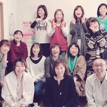 キセキの2日間♡♡~潜在意識セラピー見学会の記事に添付されている画像