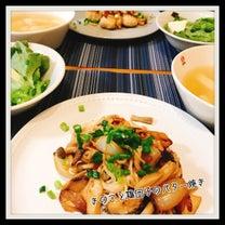 料理♡時短料理の味方!の記事に添付されている画像