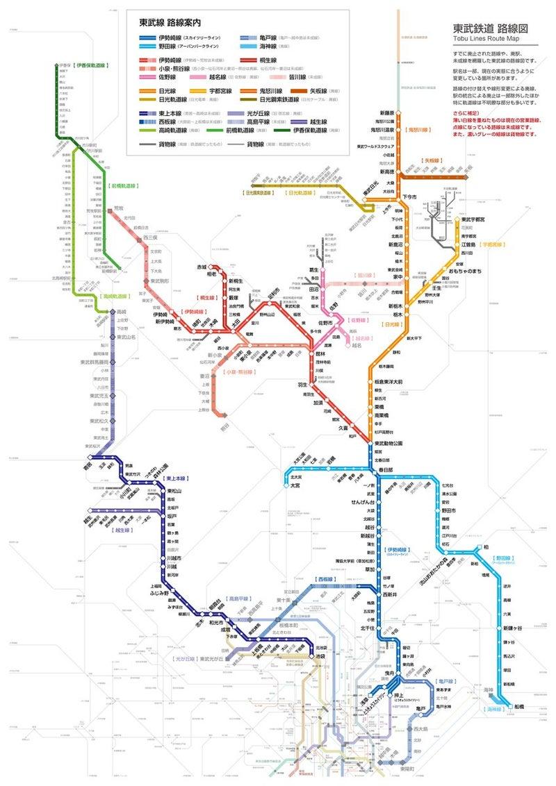 鉄道 路線 図 東武
