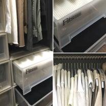 服を選びやすいクローゼットの記事に添付されている画像