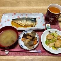 共働き主婦の夜ご飯の記事に添付されている画像