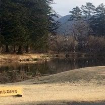 軽井沢でヒップアップ?!の記事に添付されている画像