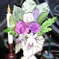 仏花!の記事に添付されている画像