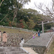 終了☆北九州 高見神…