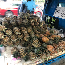 パイナップルの季節の記事に添付されている画像