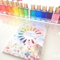カラーセラピーはカラーが好きな人が学んでますか?の記事に添付されている画像