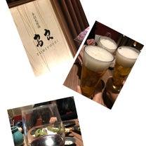 横浜の居酒屋&ゴブラン織りの猫バッグの記事に添付されている画像