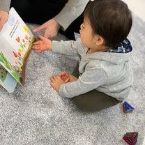 1歳5ヶ月♡の記事に添付されている画像