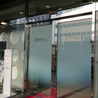 名古屋のジャニショからPAGESを彩るの記事に添付されている画像