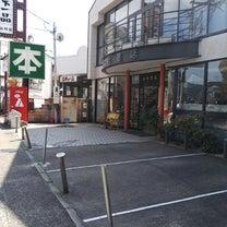 京都薬大前閉店ラッシュの記事に添付されている画像