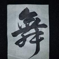 「 花も団子も 」の記事に添付されている画像