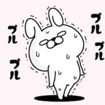 オトナの増田とNEWSに恋して1周年✩.*˚の記事に添付されている画像