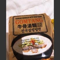 韓国のインスタントヌードル…の記事に添付されている画像