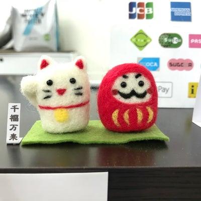 新しい招き猫到来の記事に添付されている画像