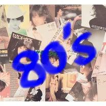 《明菜さんのシングルを紹介します!!》 中森明菜/Daysの記事に添付されている画像