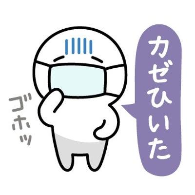 『KちゃんNEWS』①2019年3月26日★コヤシゲ ✧٩(๑❛ω❛๑)の記事に添付されている画像
