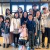 【開催レポ④】親子でギャクサン4days@名古屋の画像