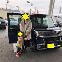 ダイハツ タントカスタム ご納車写真 熊取町の記事に添付されている画像